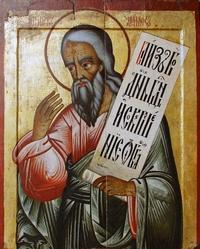 Picture of Saint Amos, prophet