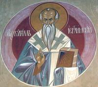 Picture of Saint Cyril of Jerusalem